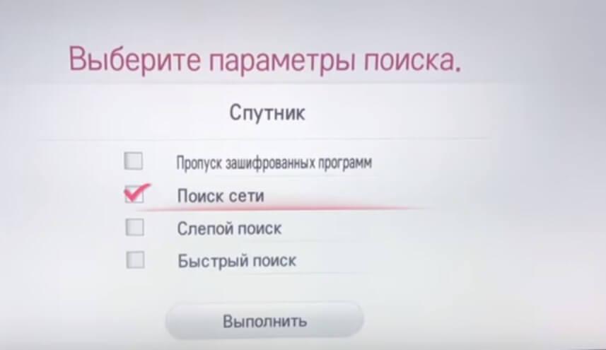 пропали общероссийские каналы на триколор тв что делать