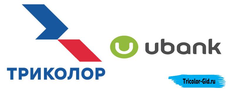 оплата с приложения для смартфонов ubank